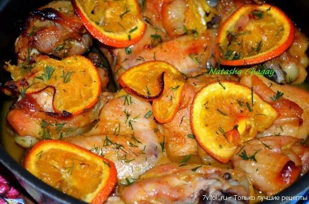 Курица в медово – апельсиновом маринаде